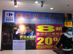 Adrien Bernard Foire au Vin Carrefour Pékin