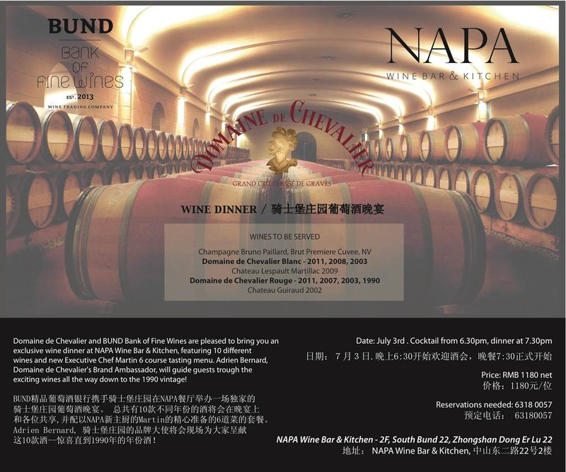 Napa Wine Bar & Kitchen - Wine Diner Chevalier Shanghai